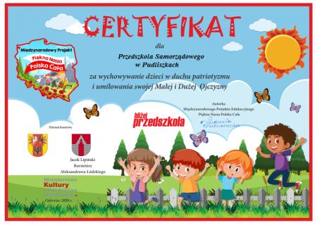 Międzynarodowy Projekt Edukacyjny