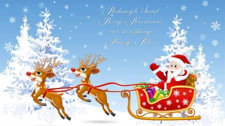 Wesołych Świąt życzą Smerfy
